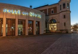 La Halle aux Grains - Scène nationale - Blois